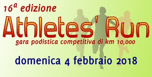 AthletesRun2018